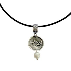 Sterling Silver Protection Pearl Kabbalah Necklace - Baltinester Jewelry