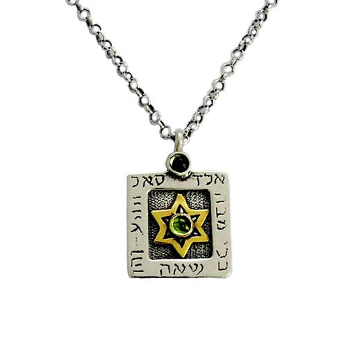 Silver and Gold Peridot Square Kabbalah Necklace - Baltinester Jewelry
