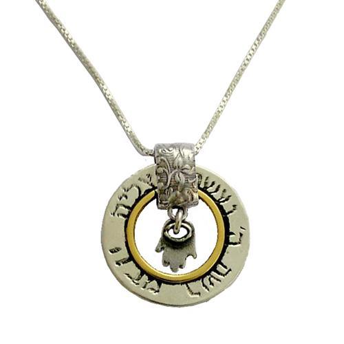 Silver Prosperity Hamsa Kabbalistic Necklace - Baltinester Jewelry