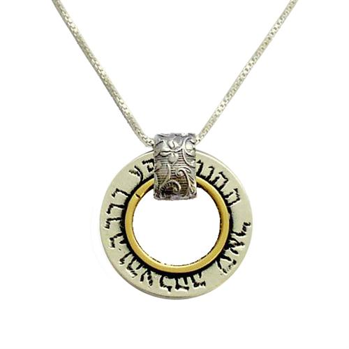 Silver and Gold Prosperity Round Kabbalah Necklace - Baltinester Jewelry