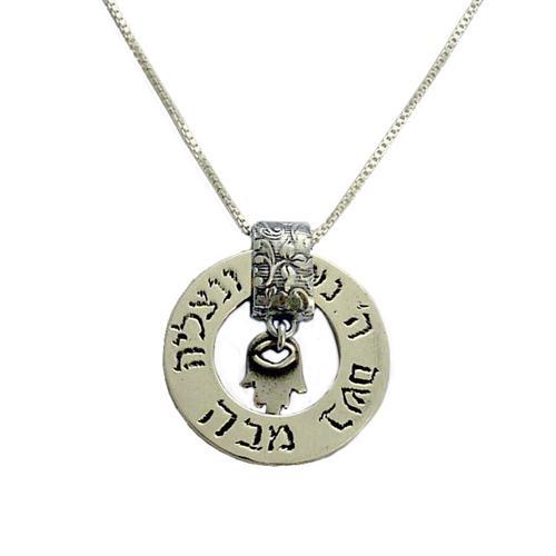 Silver Hamsa Success Kabbalah Necklace - Baltinester Jewelry
