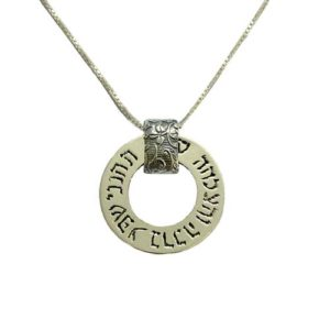 Sterling Silver Blessing and Prosperity Kabbalah Necklace - Baltinester Jewelry