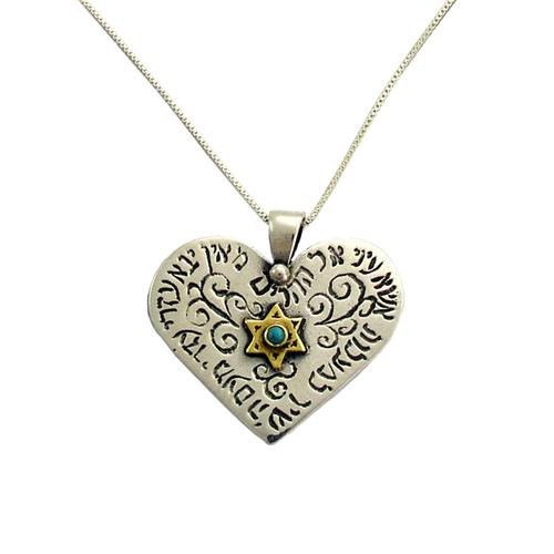 Silver and Gold Deliverance Turquoise Kabbalah Necklace - Baltinester Jewelry
