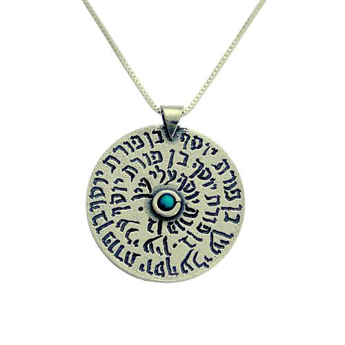 Silver Evil Eye Protection Turquoise Kabbalah Necklace - Baltinester Jewelry