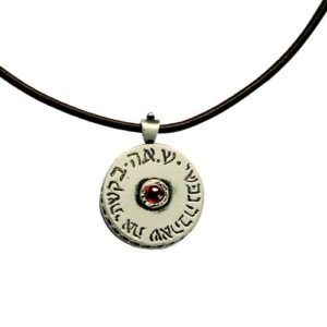 Silver Garnet Harmony Kabbalistic Necklace - Baltinester Jewelry
