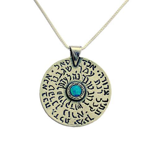 Oxidized Silver Ana Bekoach Opal Kabbalah Necklace - Baltinester Jewelry