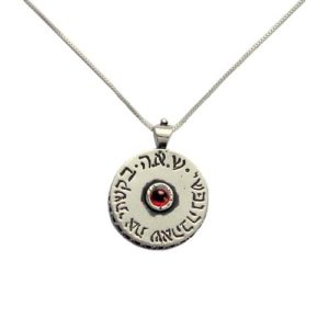 Silver Garnet Round Matchmaking Kabbalah Necklace - Baltinester Jewelry