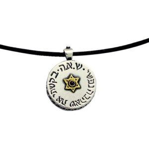 Silver and Gold Black Onyx Matchmaking Kabbalah Necklace - Baltinester Jewelry