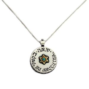 Silver and Gold Turquoise Matchmaking Kabbalah Necklace - Baltinester Jewelry