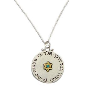 Silver and Gold Turquoise Safeguard Kabbalah Necklace - Baltinester Jewelry