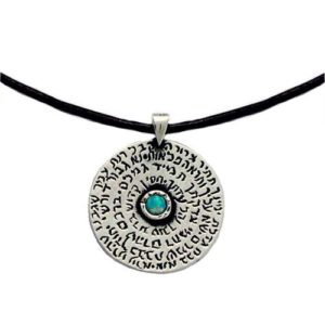 Silver Ana Bekoach Opal Kabbalah Necklace - Baltinester Jewelry