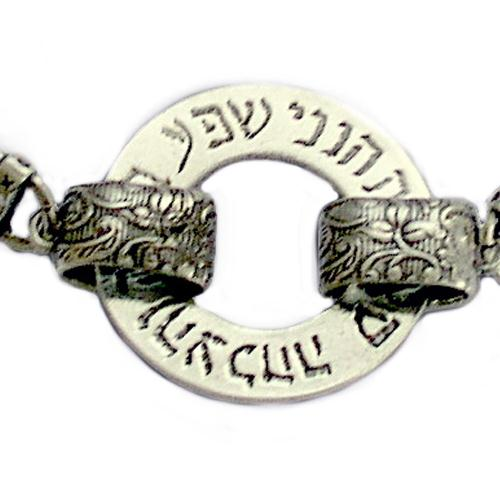 Sterling Silver Blessing and Prosperity Kabbalah Bracelet 2 - Baltinester Jewelry