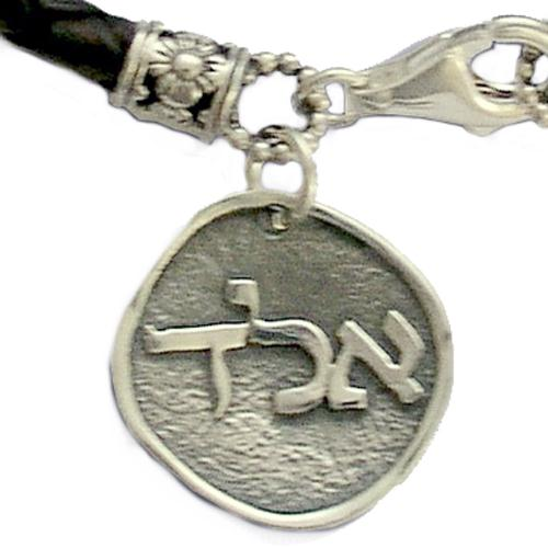Sterling Silver Charm Protection Kabbalah Bracelet 2 - Baltinester Jewelry