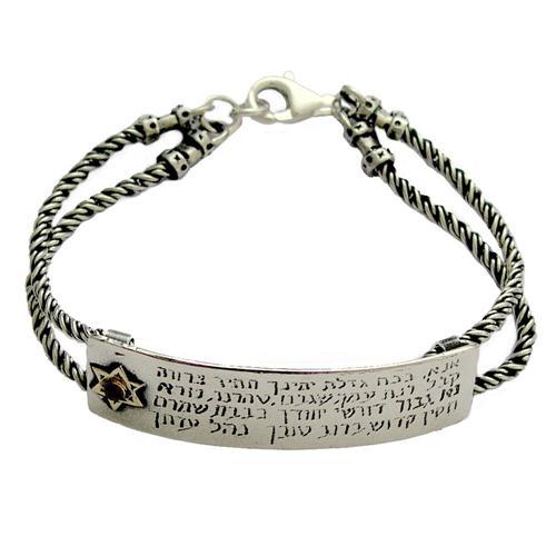 Silver and Gold Ana Bekoach Garnet Kabbalah Bracelet - Baltinester Jewelry