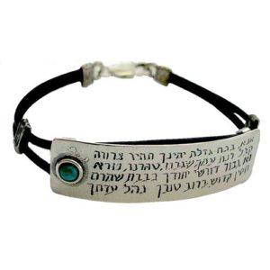 Silver Ana Bekoach Turquoise Kabbalah Bracelet - Baltinester Jewelry