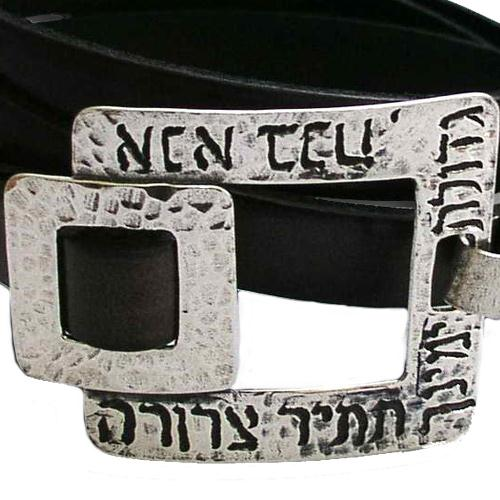 Hammered Silver Ana BeKoach Kabbalistic Bracelet 2 - Baltinester Jewelry