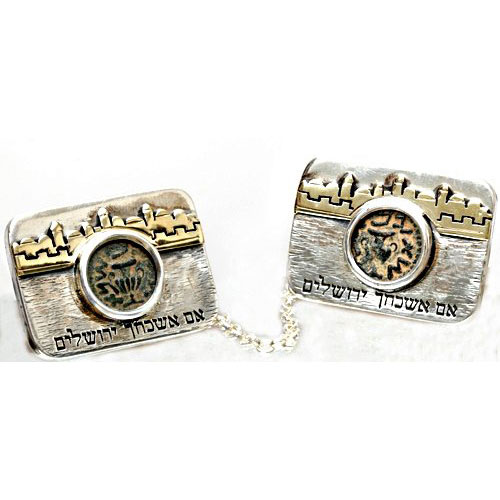 Silver and Gold Jerusalem Masada Coin Tallit Clip - Baltinester Jewelry