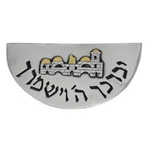 Semicircle Jerusalem Tallit Clips - Baltinester Jewelry