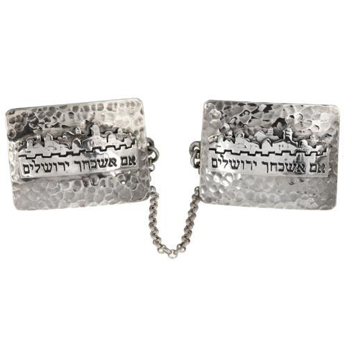 Hammered Jerusalem Tallit Clips - Baltinester Jewelry