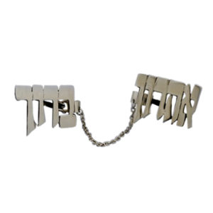 Silver Name Talit Clips - Baltinester Jewelry
