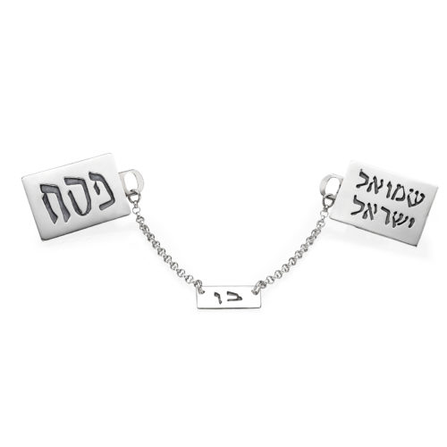 Sterling Silver Name Tallit Clips - Baltinester Jewelry