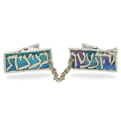 Enamel Multicolored Traditional Tallit Clip - Baltinester Jewelry