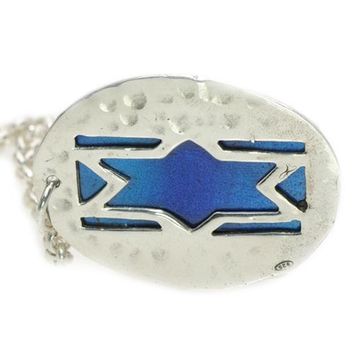 Enamel Colored Star of David Silver Tallit Clip 2 - Baltinester Jewelry