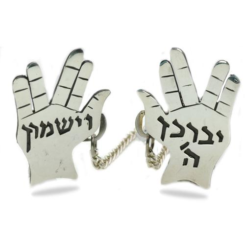 Priestly Blessing Silver Tallit Clips - Baltinester Jewelry