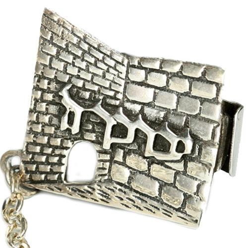 Silver Western Wall Tallit Clip 2 - Baltinester Jewelry