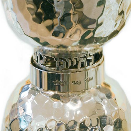 Silver Hammered Wide Shot Glass and Kiddush Cup 2 - Baltinester Jewelry