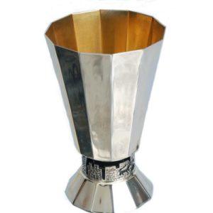 Modern Silver 12 Sided Jerusalem Kiddush Cup - Baltinester Jewelry