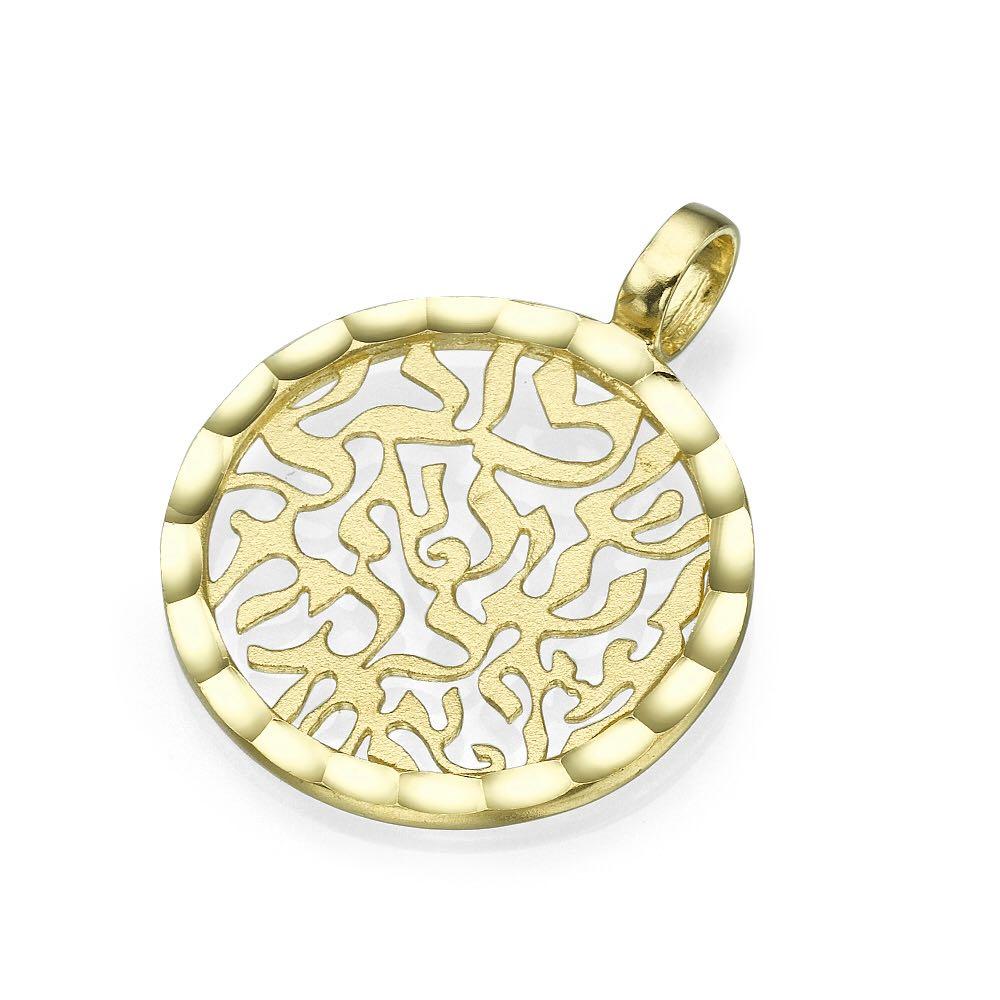 Cutout 14k Yellow Gold Shema Round Medallion - Baltinester Jewelry