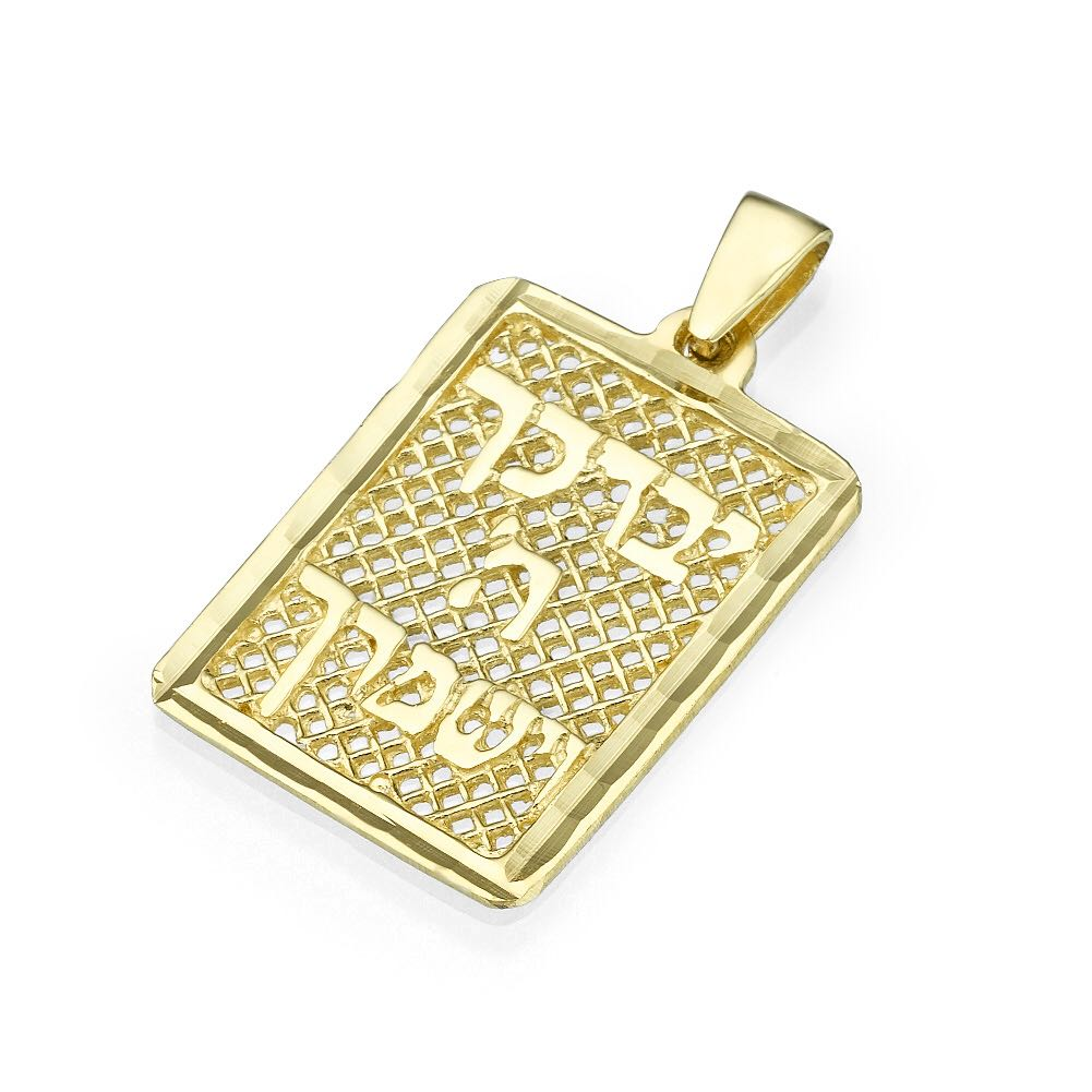 Priestly Blessing Lattice Craft 14k Yellow Gold Pendant - Baltinester Jewelry