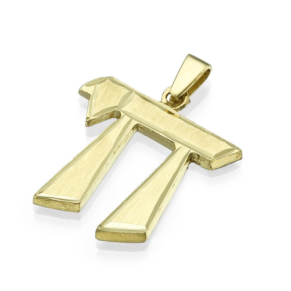 Dual Finish 14k Yellow Gold Angled Hai Pendant - Baltinester Jewelry