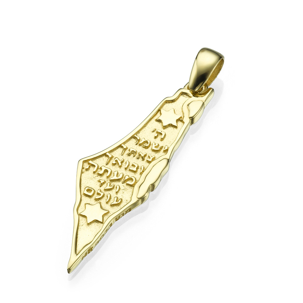 Land of Israel Travelers Prayer 14k Yellow Gold Pendant - Baltinester Jewelry