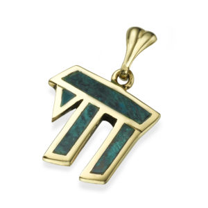 Eilat Stone Fancy 14k Gold Hai Pendant - Baltinester Jewelry