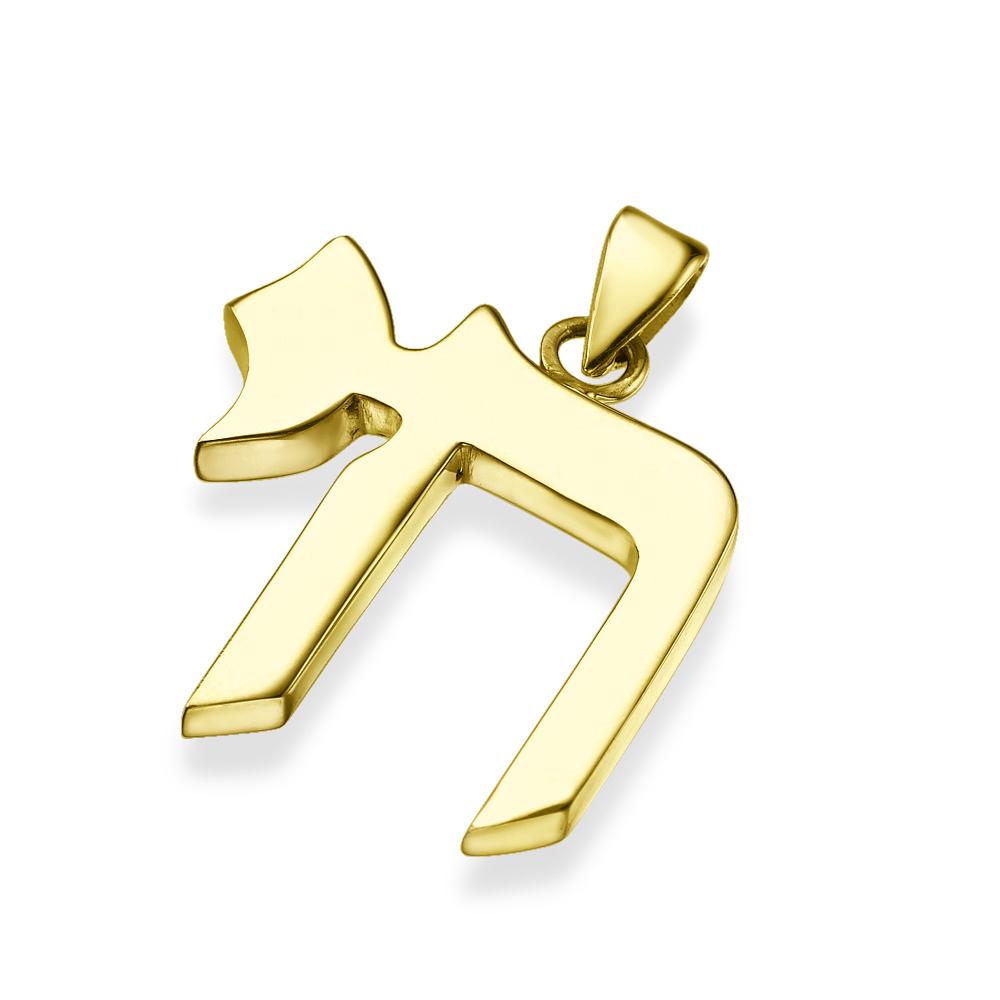 Classic Chai Bible Font 14k Gold Pendant - Baltinester Jewelry