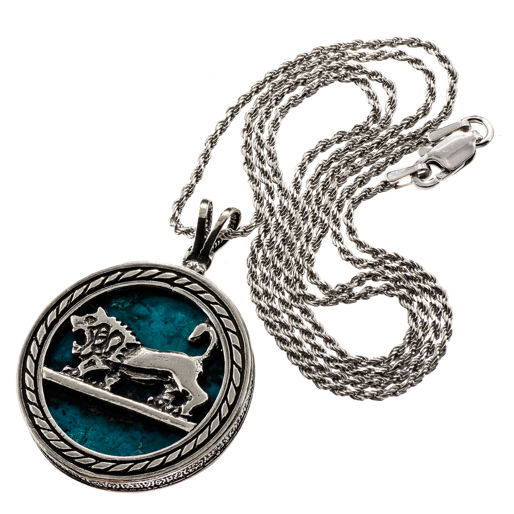 Lion of Judah Jerusalem Eilat Stone Round Silver Pendant 2 - Baltinester Jewelry