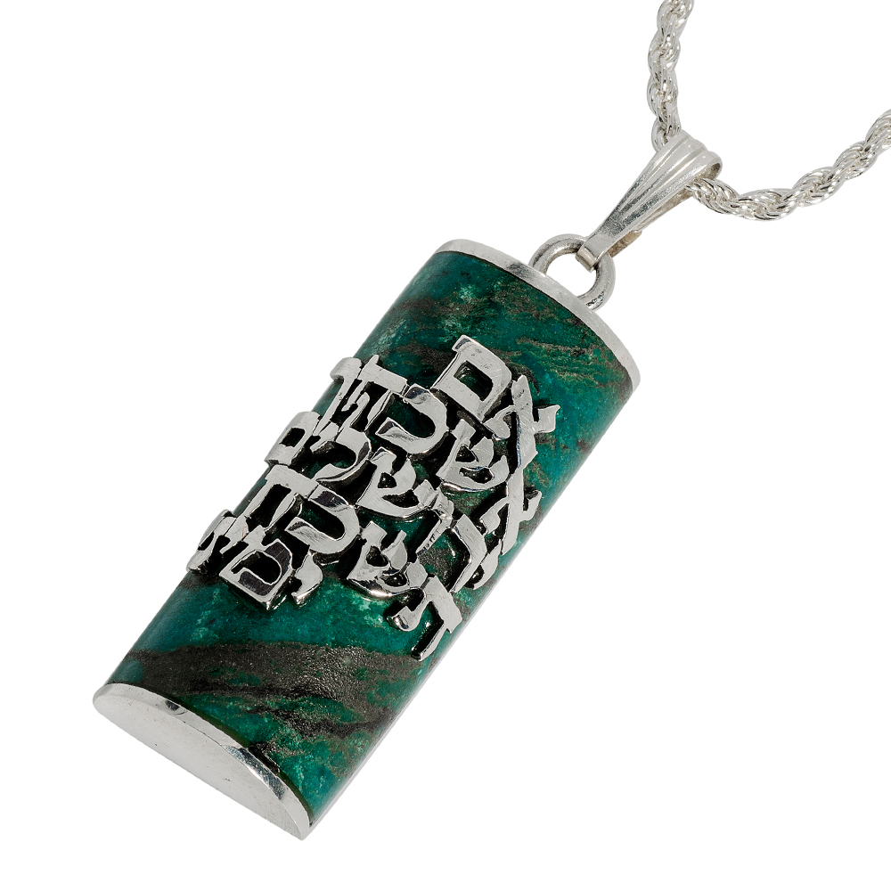 Jerusalem Hebrew Quote Eilat Stone Pendant Charm - Baltinester Jewelry