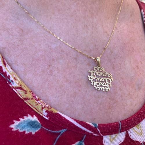 Gold Jerusalem Pendant
