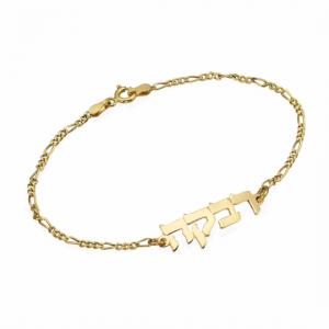 Gold name bracelet