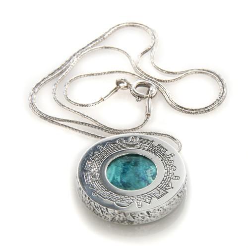 Jerusalem Eilat Silver necklace