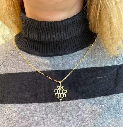 14K Gold Ani L'dodi Pendant - Baltinester Jewelry
