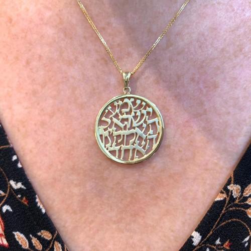 14K Gold Full Verse Shema Israel Pendant - Baltinester Jewelry