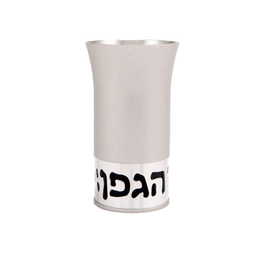 Blessing Kiddush Cup - Silver - Baltinester Jewelry