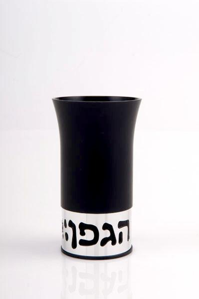 Blessing Kiddush Cup - Black - Baltinester Jewelry