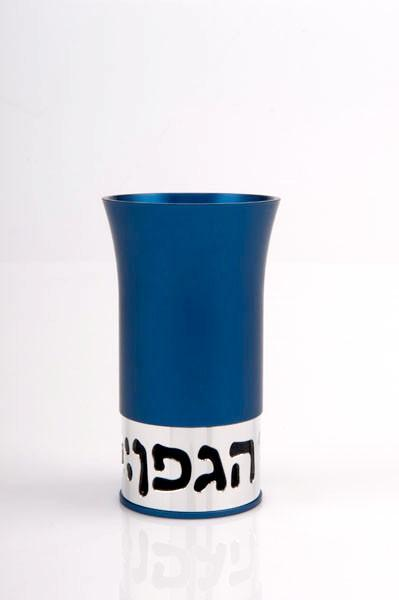 Blessing Kiddush Cup - Blue - Baltinester Jewelry