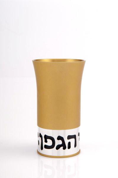 Blessing Kiddush Cup - Gold - Baltinester Jewelry