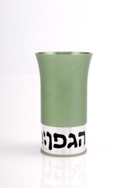 Blessing Kiddush Cup - Green - Baltinester Jewelry