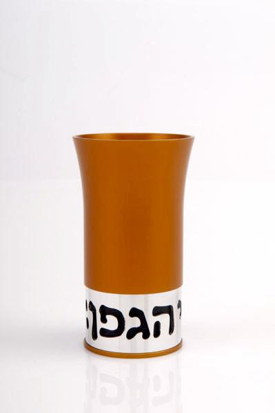 Blessing Kiddush Cup - Orange - Baltinester Jewelry